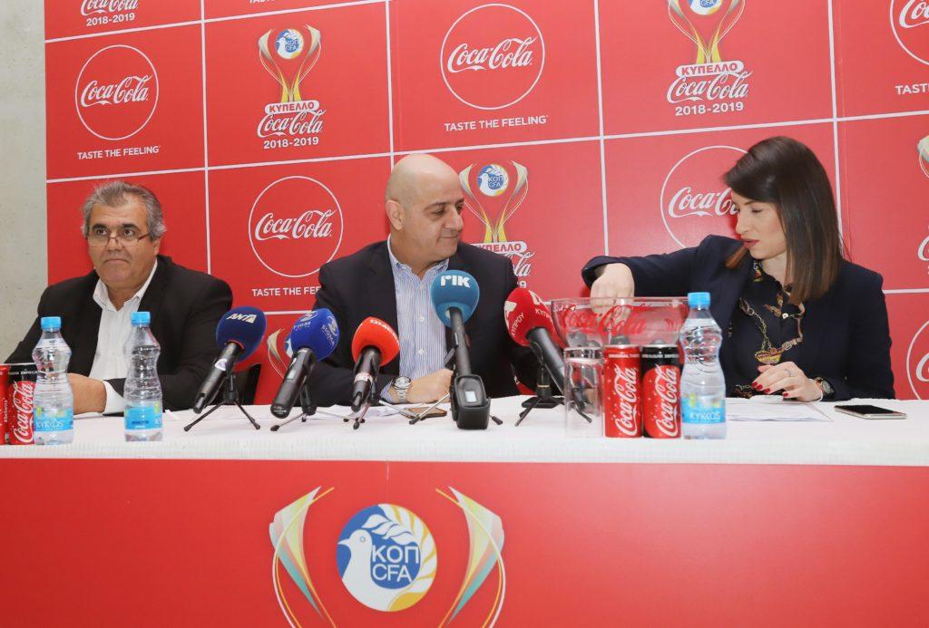 ΑΕΛ – ΘΟΪ Λακατάμιας για την Β' φάση του Κυπέλλου Coca – Cola